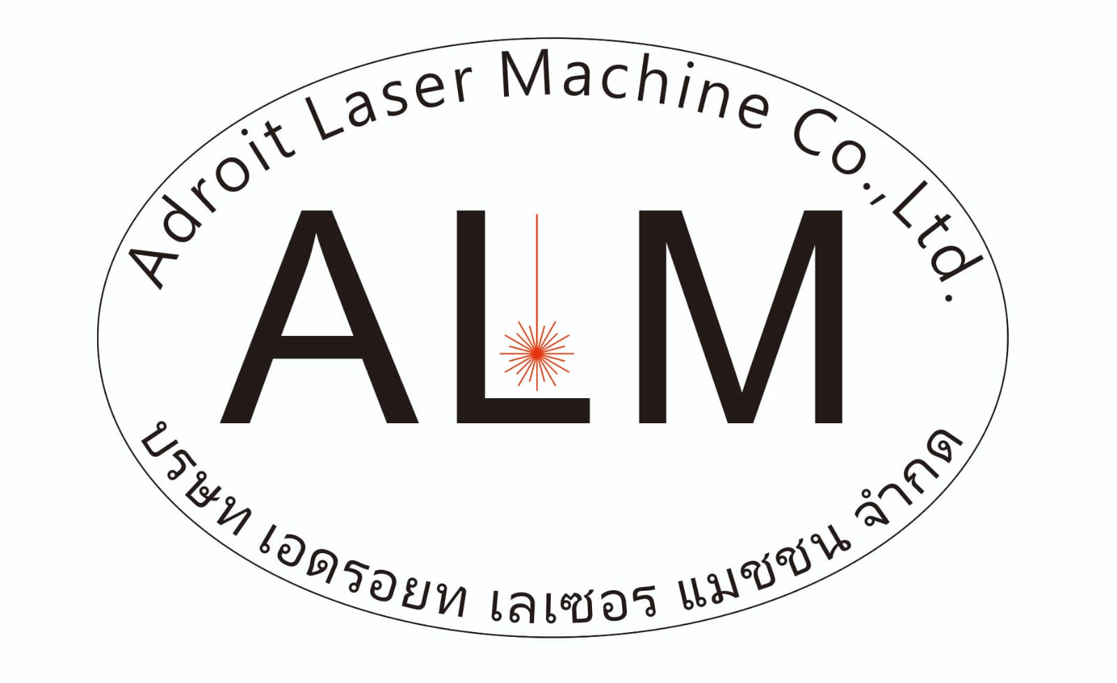 1-ADROIT-LASER-MACHINES-LOGO-REG jpg jpeg