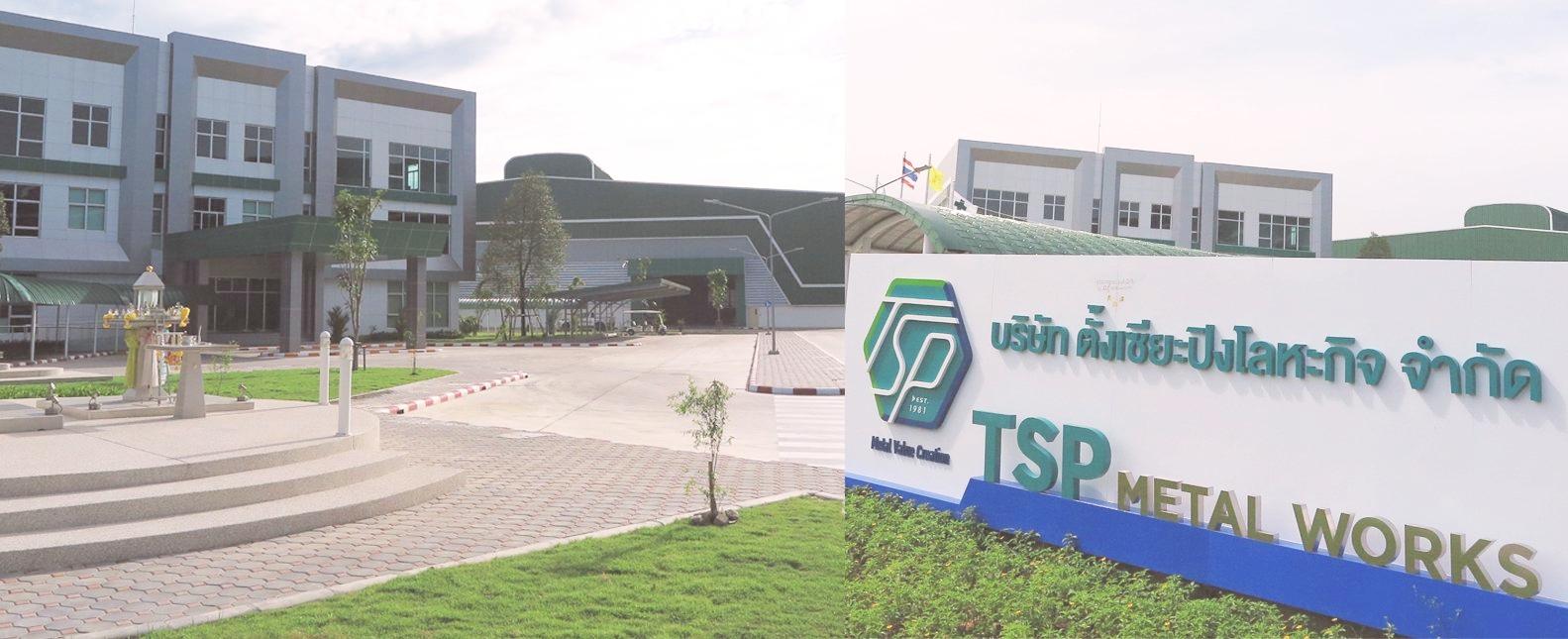 TSP metal 02